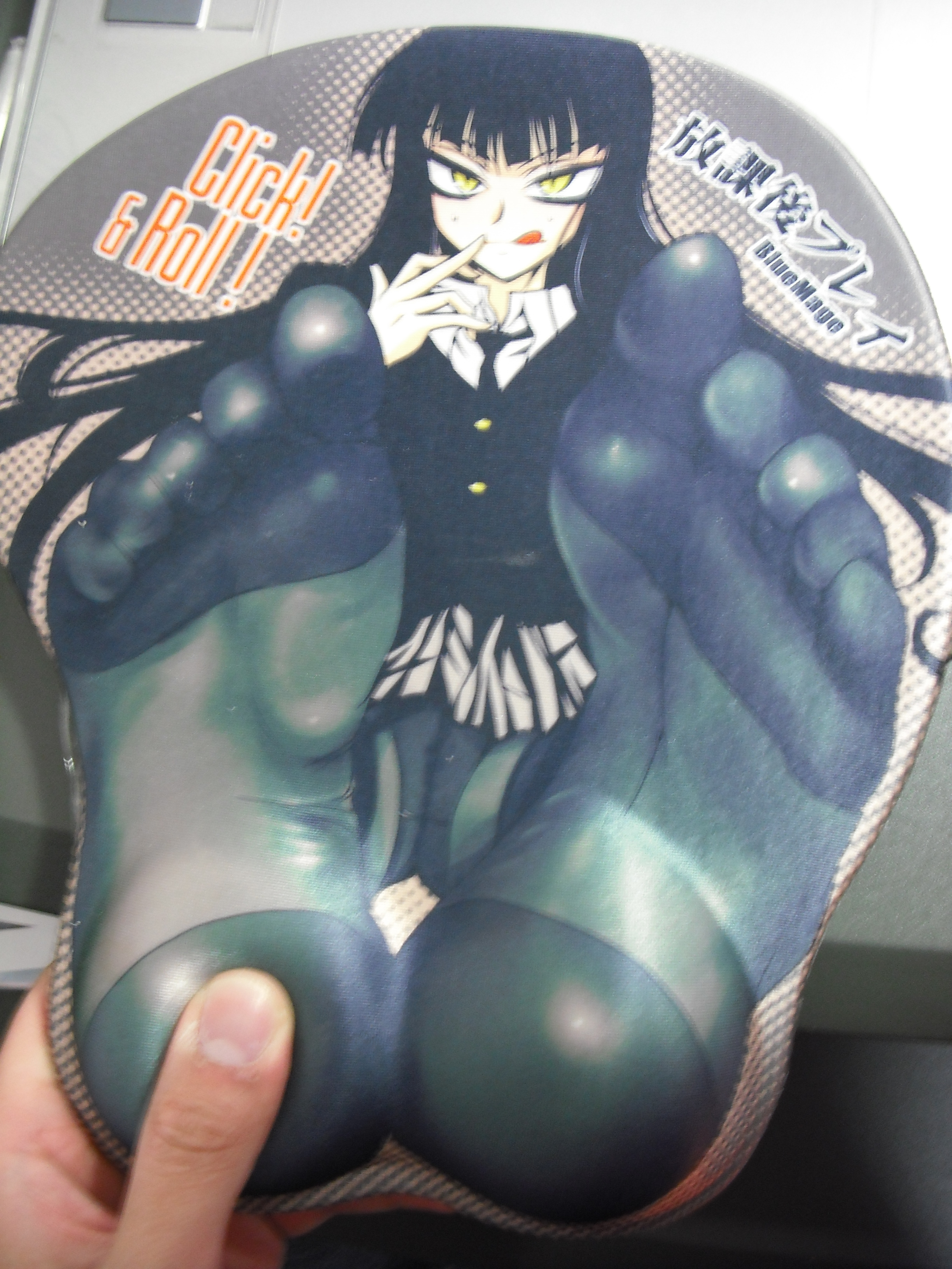 Domination foot mouse pad girls ass